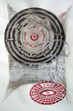 Ma'arachot 2005 – mixed media 110x73