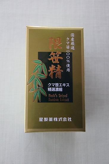 隈笹精 クマ笹エキス精選濃縮エキス