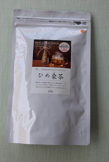 ひめ桑茶 2.5g×30個入り
