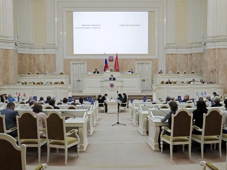 Отчет пресс-службы о заседании Законодательного Собрания СПб 9 сентября 2021 года