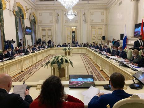 Заседание комитета по законодательству, 27 ноября