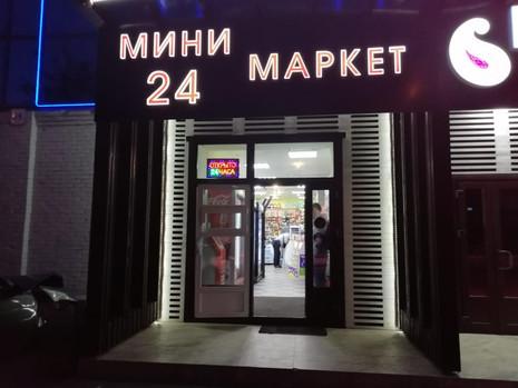 """""""Народный контроль"""" выявил в продаже крепкий алкоголь без маркировки"""