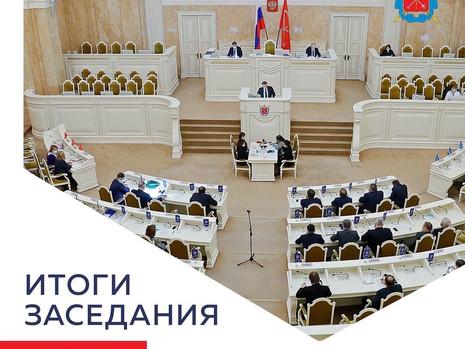 Отчет пресс-службы о заседании Законодательного Собрания СПб 13 января 2021 года