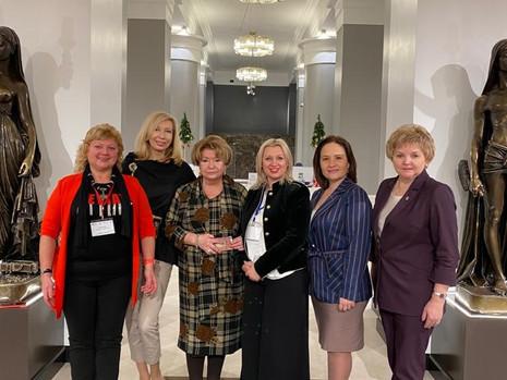XXVI Международная женская конференция «Восток и Запад встречаются в Санкт-Петербурге»