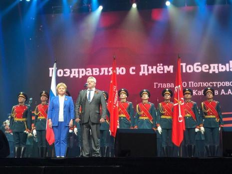 Праздничный концерт в СКК «Ледовый дворец»