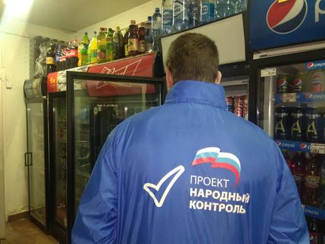 Антиалкогольный рейд прошел на территории 7 избирательного округа