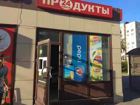 """Активисты """"Народного контроля"""" осуществили контрольные закупки алкоголя"""