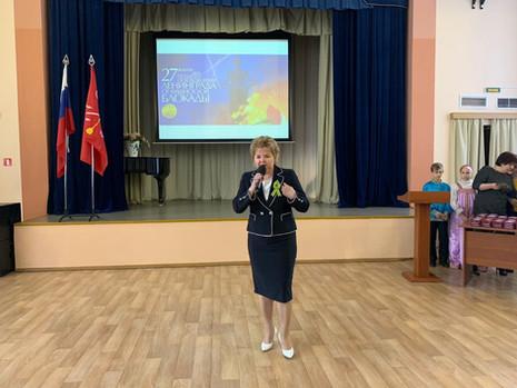 Вручение медалей в школе № 138 Калининского района