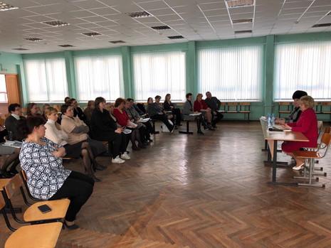 27 февраля 2018 года прошла встреча с коллективом Школы 146 Калининского района