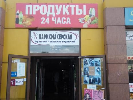 Народный контроль проверил ТК Лада