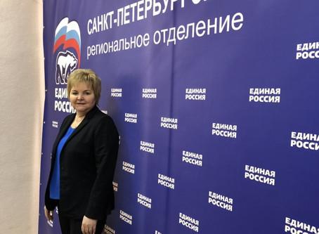 Состоялось заседании комиссии Регионального политического совета Санкт-Петербургского отделения Всер