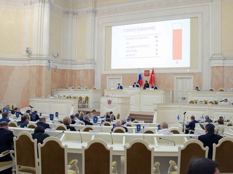 27 июня состоялось очередное заседание Законодательного Собрания Санкт-Петербурга