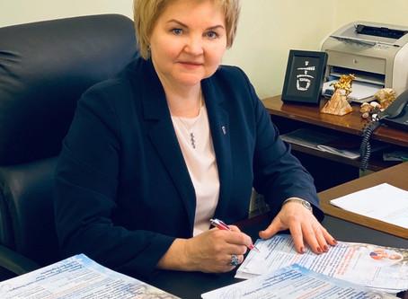Подписка на пятничный выпуск газеты «Санкт-Петербургские ведомости»