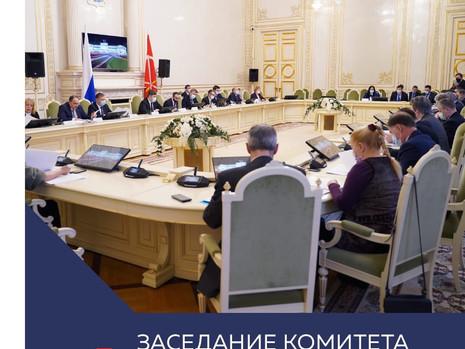 Заседание комитета по законодательству, 26 марта
