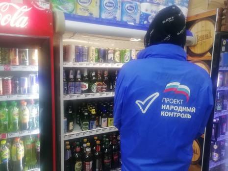 """Итоги работы проекта """"Народный контроль"""" за неделю"""