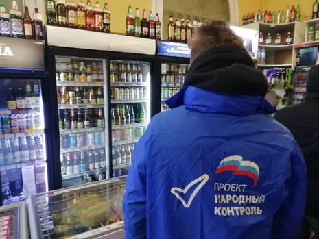 Активисты зафиксировали ночную продажу алкоголя