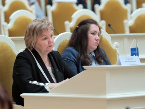 Заседание Законодательного Собрания