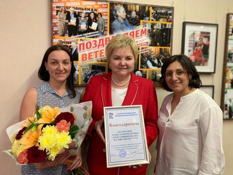 Сергеева В.В. вручила Благодарственное письмо коллективу сети салонов оптики «Счастливый взгляд» в С