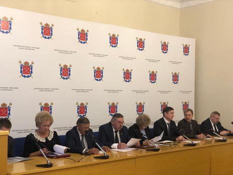 Заседание постоянной комиссии по вопросам правопорядка и законности, 28 октября