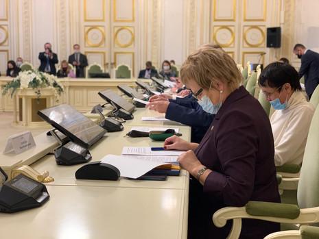 Заседаниекомитета по законодательству, 29 октября