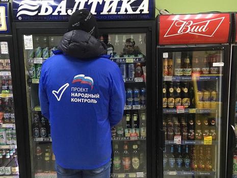 Активисты зафиксировали продажу алкоголя с нарушением закона