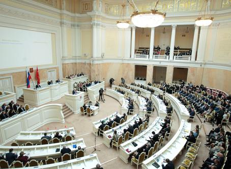 Отчет пресс-службы о заседании Законодательного Собрания СПб 18 декабря 2019 года