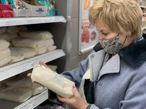 Мониторинг цен на продукты питания и предметы первой необходимости в магазинах Санкт-Петербурга