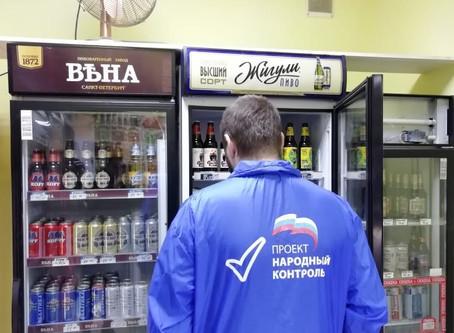 «Народный контроль» провел рейд на территории 7 избирательного округа