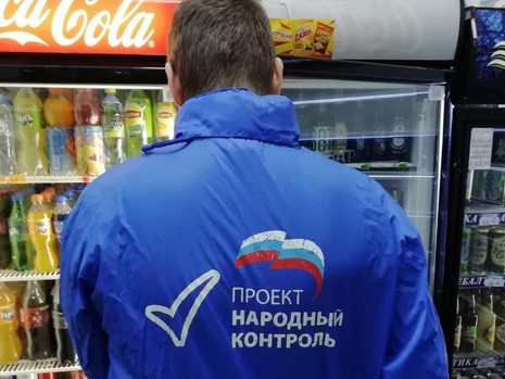 """Активисты """"НАРОДНОГО КОНТРОЛЯ"""" провели проверку торговых объектов"""