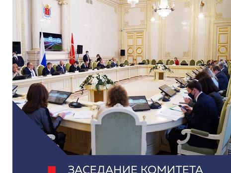 Заседание комитета по законодательству, 9 апреля