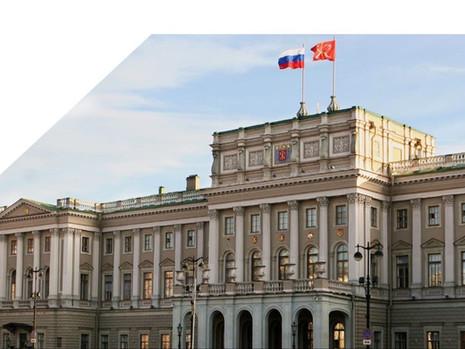 Заседание постоянной комиссии по вопросам правопорядка и законности, 23 ноября