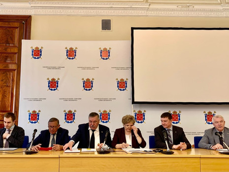 Заседание постоянной комиссии по вопросам правопорядка и законности, 31 мая