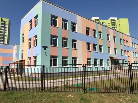 «Народный контроль» проверил готовность детских дошкольных учреждений к новому учебному году