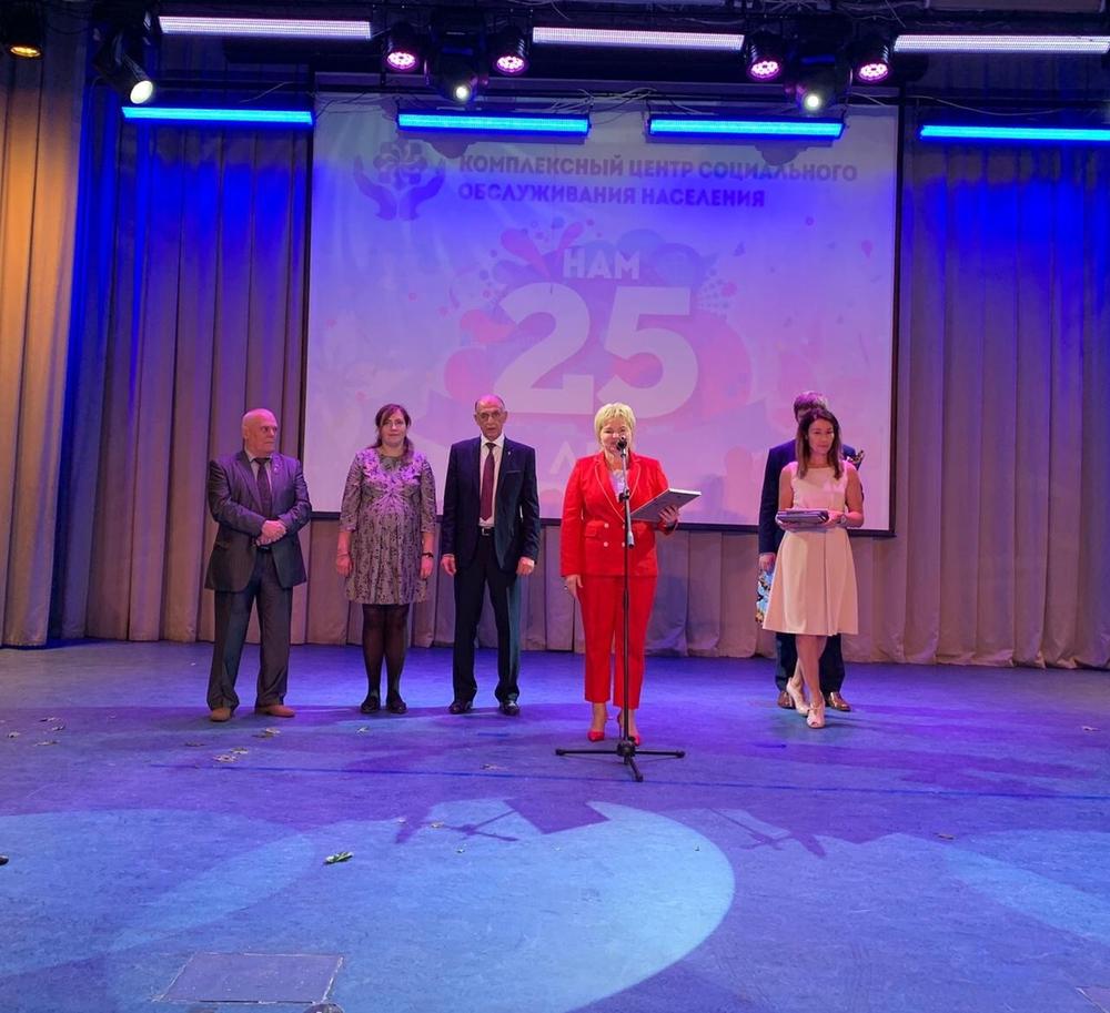 набрала поздравление директора с 25 летием комплексного центра многие звезды, вырвавшись