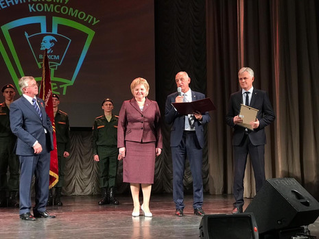 Праздничный концерт к 100-летию комсомола