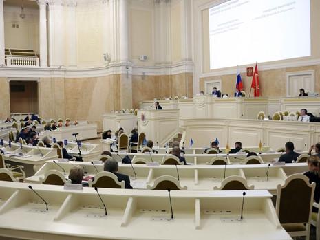 Отчет пресс-службы о заседании ЗС СПб 26 сентября 2018 г.