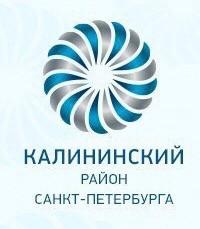 С Днём рождения, Калининский район!