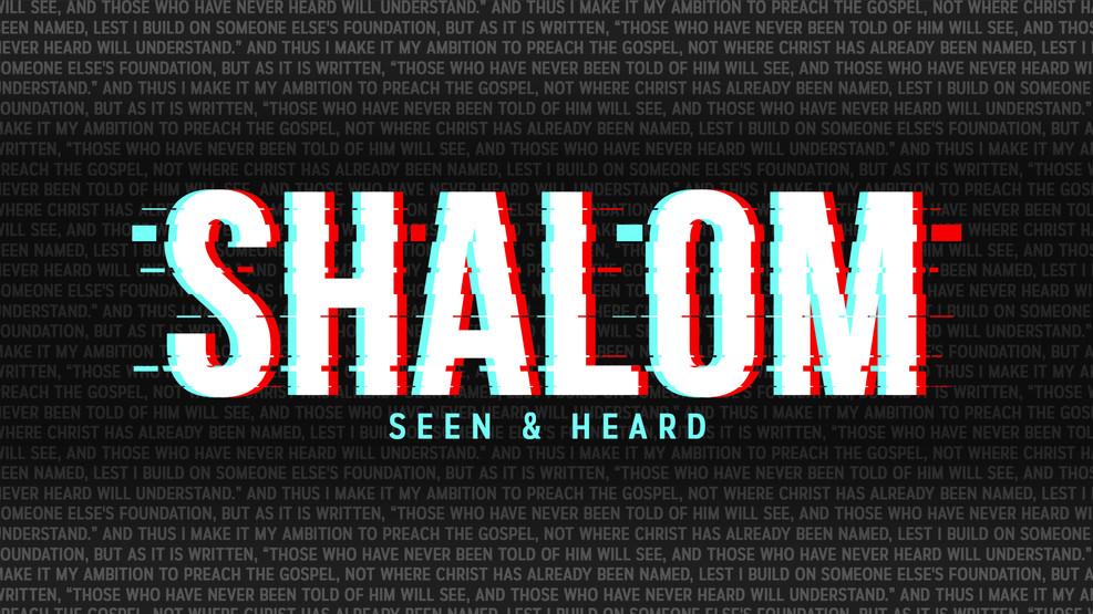 ShalomSlide.jpg