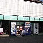 ドラッグナカジマ2.JPG