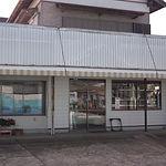 あげの商店.JPG