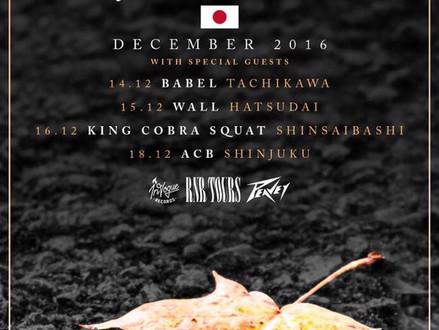Sienna Skies (Australia) Japan Tour 2016 緊急開催決定!