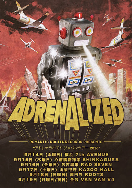 Adrenalized (from Spain) Japan Tour 2016
