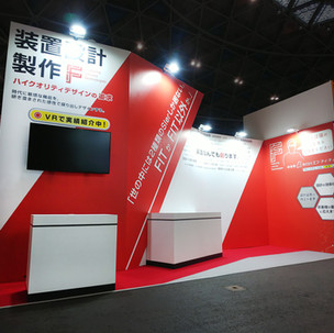 第6回 機械要素技術展 (名古屋)