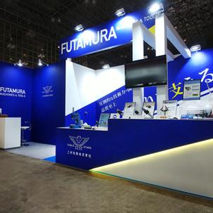 グラインディング テクノロジージャパン2021