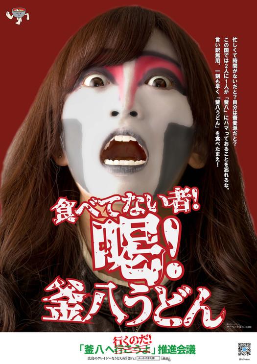サーモン小夏2-2.jpg