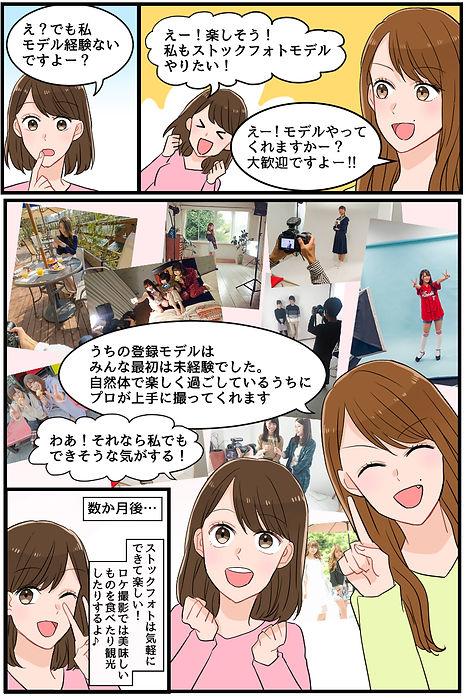 manga2_0.jpg