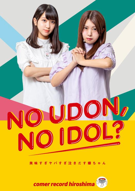 NOUDON.jpg