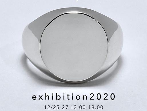 exhibition2020