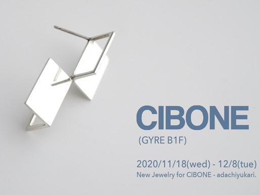 CIBONE/POPUPのお知らせ