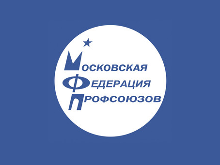Спартакиада МФП (май-июнь)